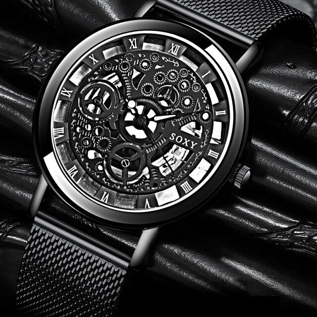 Fashion SOXY Watch Silver & Golden Luxury Hollow Steel Watches Men Women Unisex Hombre Quartz Wrist watch Clock Retro Relogio