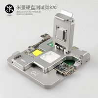 News HDD hard disk test stand Repair For iphone 5G 5S 5C 6G 6P SE 6s 6sp 7 plus 7p NAND Flash Memory Motherboard fixture tool