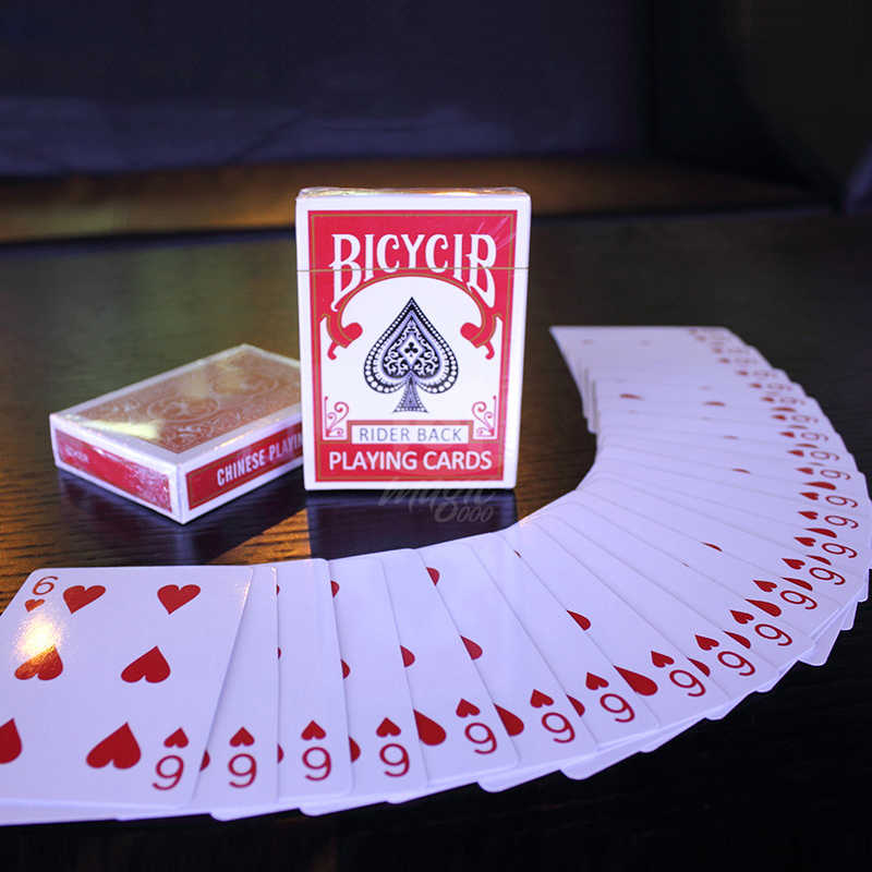 Magic Cards Svengali Deck Atom Playing Card Magic Tricks Close Up Street Stage Magic Tricks Kid Child Puzzle