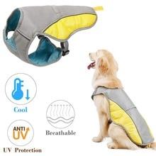 Летний охлаждающий жилет для собак, охлаждающий поводки для собак, регулируемый сетчатый отражающий жилет, пальто, БЫСТРОРАЗЪЕМНАЯ Одежда для собак