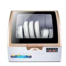 Полностью автоматическая Бытовая посудомоечная машина Настольный небольшой тепловой дезинфицирующий Спрей Тип посудомоечная машина
