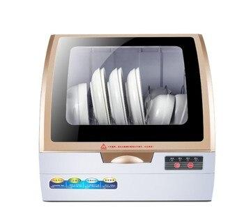 Voll automatische haushalt spülmaschine desktop kleine wärme desinfektion spray typ geschirr maschine