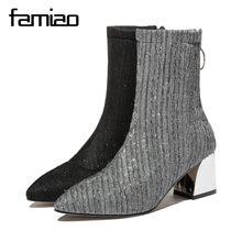 Europa Vereinigten Staaten 2018 herbst und winter neue elastische stiefel  ofenrohr socken rohr wies hochhackigen stiefel 00863d4d2e