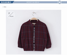Children's jacket 2016 Hitz Korean version of the small boy baby cardigan jacket a tartan material for 18M-8T