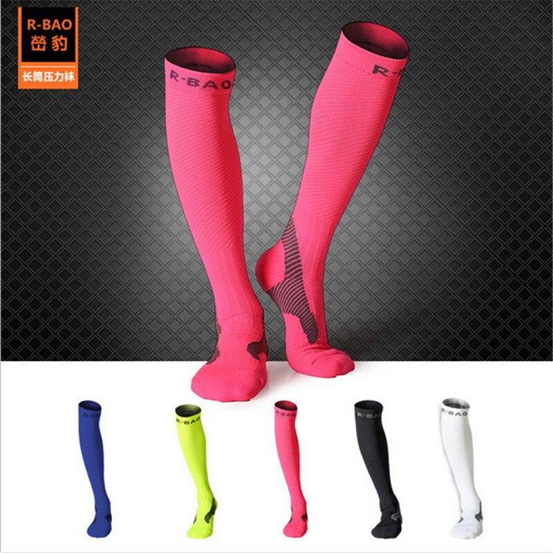 Professional Cycling Socks R BAO RB7703 Men Women Sports Socks Compression Stockings Outdoor Running Marathon Socks in Running Socks from Sports Entertainment