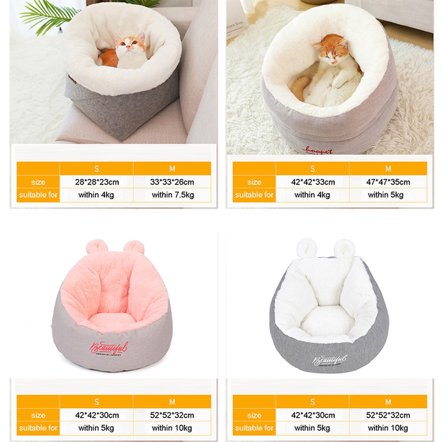 Soft Comfortable Cat Bed 2