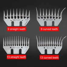 9/13 Tooth Goats Shearing Clipper Straight Blade Alternative For SHEEP Scissors Sheep Shearing Parts For Livestock Grooming guillotine machine shearing steel blade
