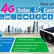Yobangбезопасности Водонепроницаемый Открытый 4G беспроводной солнечной энергии наблюдения безопасности 1080P 2.0MP камера ПИР видео рекордер 4G SIM