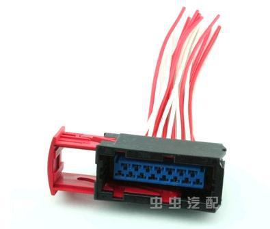 FOR Citroen/sega/triumph/senna Picasso C5 / mark / 307 206 relay pump headlight wiring harness plug аксессуары для psp sega sega ss