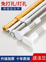 Stainless steel telescopic rods Punch free clothes rails Wardrobe hanging rods Wardrobe rails Cabinet hardware balcony clothes r