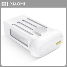 100% Original Xiaomi MI 5100mAh Intelligent Battery For Xiaomi 4K Drone / 1080P RC Drone with Gold Button