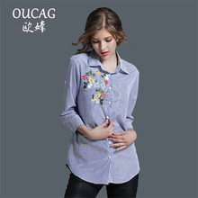 OUCAG Fashion Striped Floral Embroidery Blouse Women Long Sleeve Turn-down Collar Casual Shirts Tops