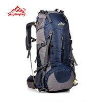 50L Waterproof Backpack Ultralight Rucksack Cycling Bike Camping Climbing Hiking Travel Bag With Helmet Net Cover