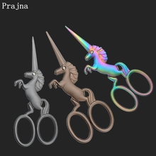 Retro Vintage Unicorn Tailor Scissors Cutting Thread Sewing For Shape Trimming Household Needlework Fabric Hair