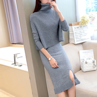 The New Film 6556 2017 Two Piece Sets High Collar Package Hip Skirt 78