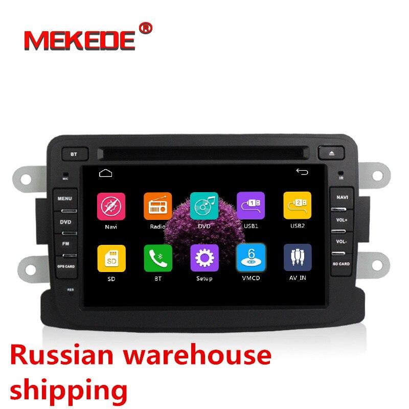 Russe livraison Capacitif écran Navigateur GPS Radio Pour Dacia Renault Duster Logan Sandero Voiture DVD Centrale Lecteur de Cassettes