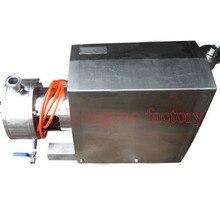 RY-TRL1 вакуумная пуреер машина производители поставляют пуреинг машина однородная эмульсионная машина стрижка эмульсионная машина