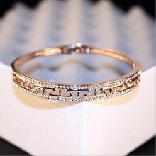 Короткий двухрядный CZ браслет с кристаллами цвета розового золота, очаровательные браслеты для женщин, Браслет-манжета для свадебной вечеринки, ювелирные изделия