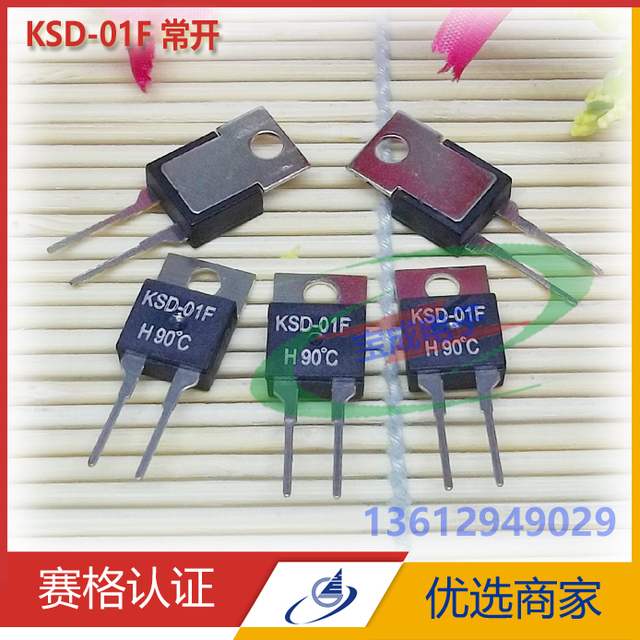 KSD 01F Temperature Control Switch TO 220 Sensor 5 40 45 50 55 60 65 70 75 80 Normally Open Controller
