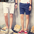 Summer new men's shorts Slim male fashion solid color casual Shorts Beach shorts men's and fitness trends
