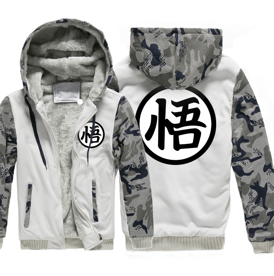 SON kpop Hooded men fleece Thicken Zipper Jacket wool liner Camouflage color Hoodies funny Dragon Ball coats 2019 male tracksuit in Hoodies amp Sweatshirts from Men 39 s Clothing