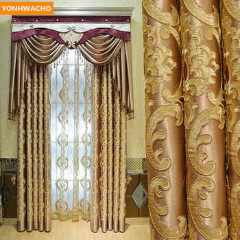 Custom curtains luxury European high-precision simulation silk embroidery coffee cloth blackout curtain tulle valance drape B404