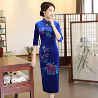 New Arrival Blue Velour Short Elegant Cheongsam Women Sexy Chinese Style Dress Lady Slim Mandarin Collar