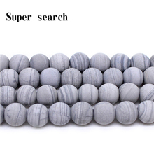 Natural Stone Forsted Matte stripe Dull Polish Gray wood Round Beads4 6 8 10 12MM Spacer Bead DIY Jewelry Making Bracelet