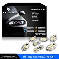 12pcs Error Free Xenon White Premium LED Interior Light Kit For 2012 2015 Hyundai Accent With