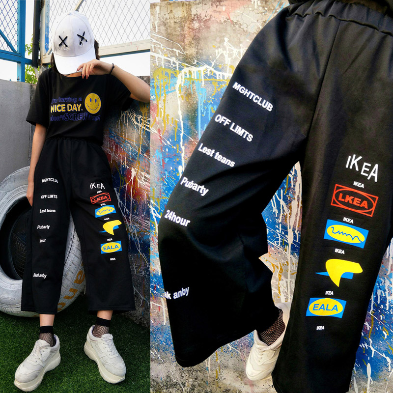 Girls Print Hiphop Harajuku Harem Pants Elastic Waist Pockets Women Streetwear Casual Trousers Kpop Clothes Pantalones Mujeres