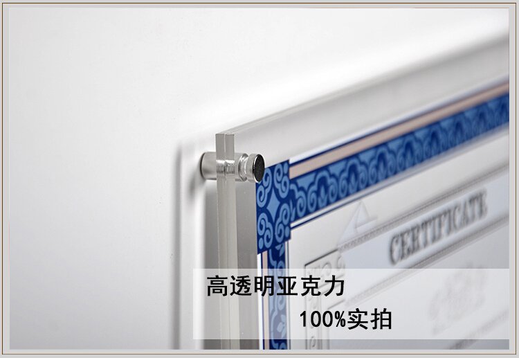 A3 acrylic frame poster wall mounted plexiglass clear large picture ...