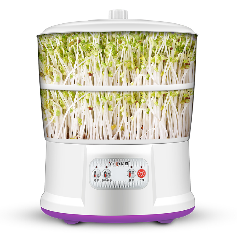 Fully Automatic Household Double Layer Supercharging Bean Sprouts Machine High Capacity Fruit and Vegetable Germination Machine bean sprout machine germination intelligence home double layer nursery pots automatic bean sprouts machine kitchen electrical