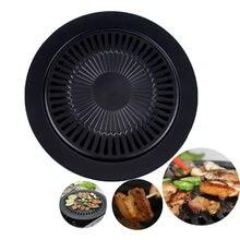 Новый барбекю пластины кулинария гриль стейк плиты Yakiniku не – палка для выпечки