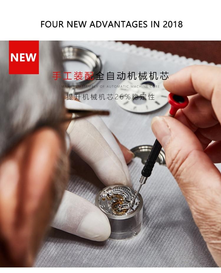 HTB14PFHd8Kw3KVjSZFOq6yrDVXao AILANG Quality Tourbillon Men's Watch Men Moon Phase Automatic Swiss Diesel Watches Mechanical Transparent Steampunk Clock