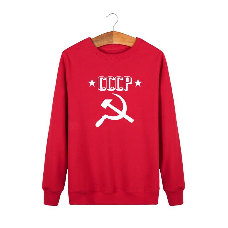 겨울 남성 Hoodies Unique CCCP 러시아 소련 소련 Print Hooded Mens 브랜드 스웨터 캐주얼 트랙 슈즈 Masculino