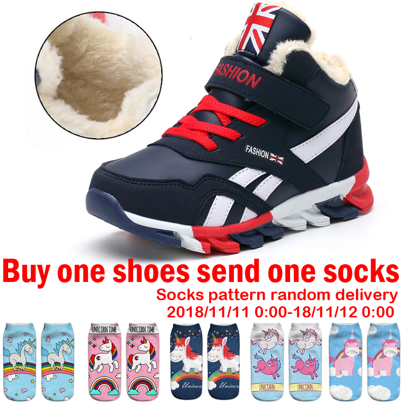 Kids Winter Shoes For Boy Winter Boots For Boys Snowshoes Children Sneakers For Girls Footwear Boy Toddler Shoes Fur Boots Kids uovo children winter shoes kids fox fur walking shoes girls snow shoes mid cut footwear for kids winter hiking boots for girls