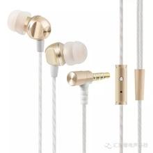 Original MEMT X5 In Ear Earphone 3.5MM Stereo In Ear Headset Dynamic Earbuds Hifi Bass  Earphone