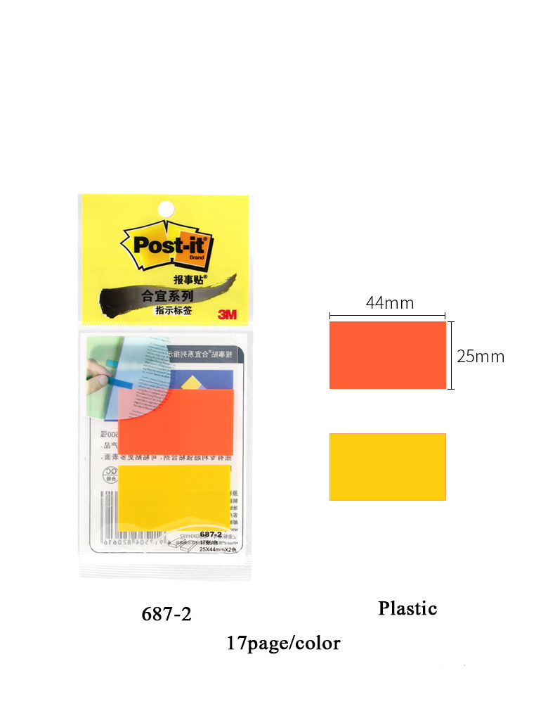 Post It 4 Packs Lot Plastic Matte Indication Label Paste Index