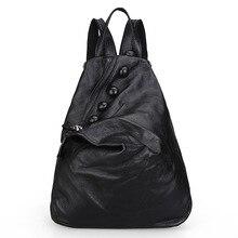 Новая мода женская сумка на плечо первый слой кожи Корейской версии мешок заклепки
