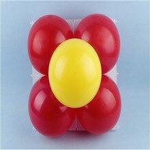 Новые 50 шт воздушные шары сетки 4 отверстия латексные воздушные шары сетка для вечеринки свадебные принадлежности моделирование DIY аксессуары пластиковая сетка