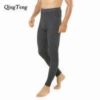 QingTeng Plus Size Merino Wool Thermal Underwear Black Tights Long Johns Men For Winter Cashmere Leggings