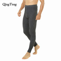 QingTeng Plus Size Merino Wool Thermal Underwear Black Tights Long Johns Men For Winter Cashmere Leggings