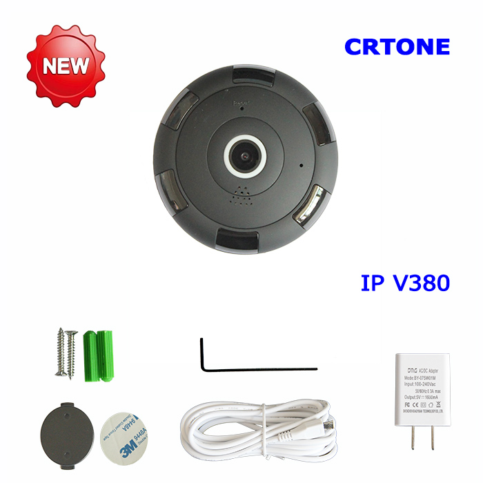 How to Select an IP CCTV Camera