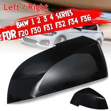 Carbon Fiber Rear View Gloss Black Caps Wing Mirror Left/Rig