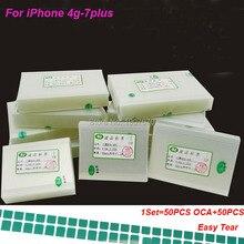 50 шт. 250 мкм OCA пленка для iPhone 5 5s 6s 6 7 8 plus X XR XS 11 Pro Max OCA оптический клей для Mitsubishi oca клей ремонт