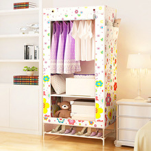 Wardrobe Non-woven Steel frame reinforcement Standing Storage Organizer Detachable Clothing Dormitory single Closet furniture