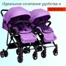 Twin baby stroller(China)