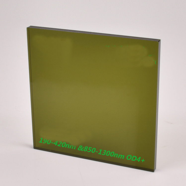 200mm x 200mm laser de protection windows pour 445nm 450nm 515nm 520nm 532nm laser ou 980nm 1064nm 1070nm ir lasers avec o. d 4 +