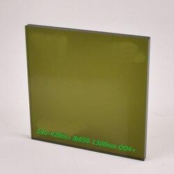 Windows de protection laser 200mm x 200mm   Pour laser 445nm 450nm 515nm 520nm 532nm ou 980nm 1064nm 1070nm avec lasers o.d 4 + 980nm