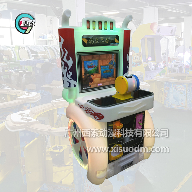 Pesca Feliz Tiger Arcade Emulador De Arcade De Video Grabacion De
